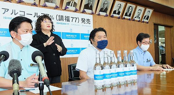 77 度 アルコール